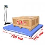 Весы «ВСП4-А» платформенные до 1500 кг платформа 750х750 мм, стойка