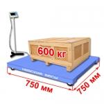Весы «ВСП4-А» платформенные до 600 кг платформа 750х750 мм, стойка