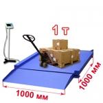 Весы «ВСП4-Н» низкопрофильные до 1000 кг 1000х1000 мм, пандусы и стойка