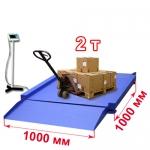 Весы «ВСП4-Н» низкопрофильные до 2000 кг 1000х1000 мм, пандусы и стойка