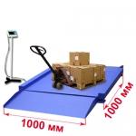 Низкопрофильные весы с пандусами и стойкой 1000х1000мм «ВСП4-Н»