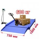 Весы «ВСП4-Н» низкопрофильные до 600 кг 750х1000 мм, пандусы и стойка