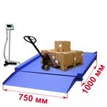 Низкопрофильные весы с пандусами и стойкой 1000х750мм «ВСП4-Н»