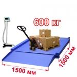 Весы «ВСП4-Н» низкопрофильные до 600 кг 1500х1500 мм, пандусы и стойка