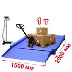 Весы «ВСП4-Н» низкопрофильные до 1000 кг 2000х1500 мм, пандусы и стойка