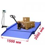 Низкопрофильные весы с пандусами и стойкой 2000х1500мм «ВСП4-Н»