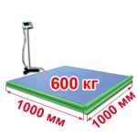 Весы с ограждением и стойкой «ВСП4-Т» платформенные 1000х1000 мм 600 кг