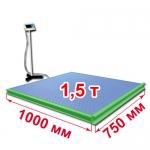 Весы с ограждением и стойкой «ВСП4-Т» платформенные 1000х750 мм 1500 кг