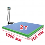 Весы с ограждением и стойкой «ВСП4-Т» платформенные 1000х750 мм 2000 кг