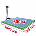 Весы с ограждением и стойкой «ВСП4-Т» платформенные 1000х750 мм 600 кг