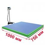 Весы «ВСП4-Т» платформенные с ограждением и стойкой 1000х750мм