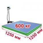Весы с ограждением и стойкой «ВСП4-Т» платформенные 1250х1250 мм 600 кг