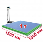 Весы с ограждением и стойкой «ВСП4-Т» платформенные 1500х1000 мм 1000 кг