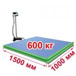 Весы с ограждением и стойкой «ВСП4-Т» платформенные 1500х1000 мм 600 кг