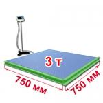 Весы с ограждением и стойкой «ВСП4-Т» платформенные 750х750 мм 3000 кг