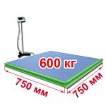Весы с ограждением и стойкой «ВСП4-Т» платформенные 750х750 мм 600 кг