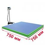 Весы «ВСП4-Т» платформенные с ограждением и стойкой 750х750мм