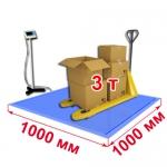 Весы «ВСП4-В» платформенные врезные со стойкой 1000х1000 мм 3000 кг