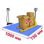 Весы «ВСП4-В» платформенные врезные со стойкой 1000х750 мм 2000 кг
