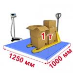 Весы «ВСП4-В» платформенные врезные со стойкой 1250х1000 мм 1000 кг