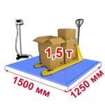 Весы «ВСП4-В» платформенные врезные со стойкой 1500х1250 мм 1500 кг