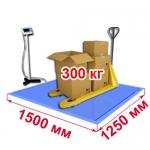 Весы «ВСП4-В» платформенные врезные со стойкой 1500х1250 мм 300 кг
