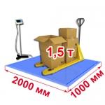 Весы «ВСП4-В» платформенные врезные со стойкой 2000х1000 мм 1500 кг