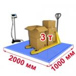 Весы «ВСП4-В» платформенные врезные со стойкой 2000х1000 мм 3000 кг