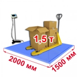 Весы «ВСП4-В» платформенные врезные со стойкой 2000х1500 мм 1500 кг