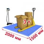 Весы «ВСП4-В» платформенные врезные со стойкой 2000х1500 мм 3000 кг