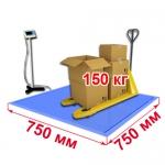 Весы «ВСП4-В» платформенные врезные со стойкой 750х750 мм до 150 кг