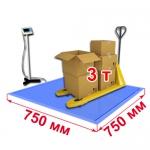 Весы «ВСП4-В» платформенные врезные со стойкой 750х750 мм до 3000 кг