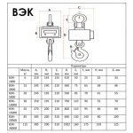 крановые весы «вэк-5000» 5 т (5000 кг) Смартвес