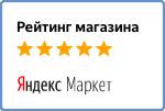 Читайте отзывы покупателей и оценивайте качество магазина МосВес на Яндекс.Маркете